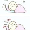 【4コマ】雨の日は頭痛なことが多い