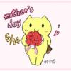 今年の「母の日」のプレゼント