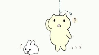 『つゆのおたより』(2)
