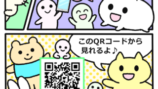 ≪11/18,19≫イベント出店のお知らせ